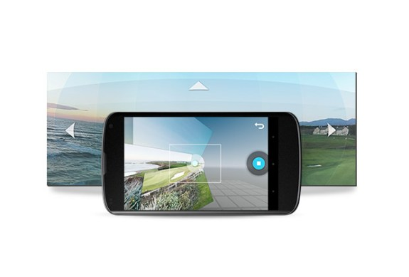 Samsung Orb could be the Galaxy S4′s version of Android 4.2′s Photo Sphere.