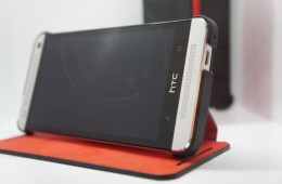 The HTC One is set to arrive later this month.
