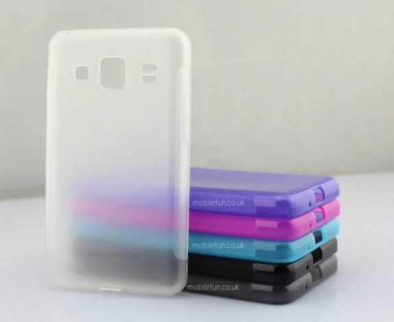 Samsung-Galaxy-S4-Cases-Leak--575x470