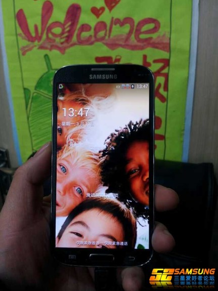 Samsung Galaxy S4 Photos - Design - front & Display