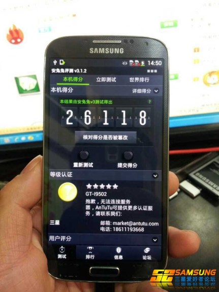 Samsung Galaxy S4 photos - Performance
