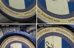 Samsung Galaxy S4 Photo Samples vs iPhone 5 vs HTC One vs Galaxy S3