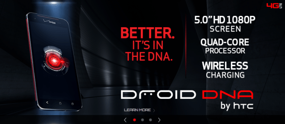 This Droid DNA splash page leads no where.