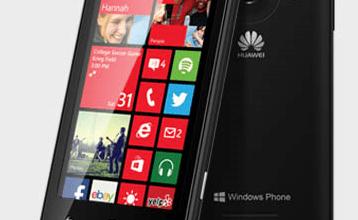 The Huawei W1