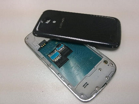 The Samsung Galaxy S4 mini will allegedly feature a removable back and SD card support.