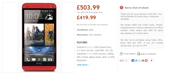 The red HTC One is likely on the way.