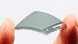 thin_fingerprint_reader