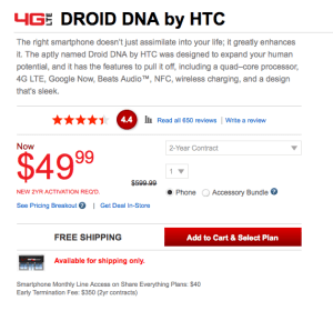 Verizon is trying to get rid of the Droid DNA.