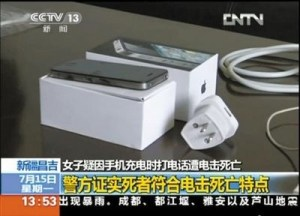 Faulty third-party charger electrocutes and kills iPhone user.