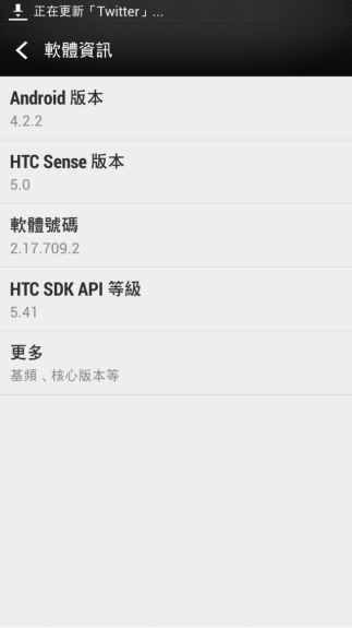 The HTC One X+ Android 4.2 and Sense 5 update is out.