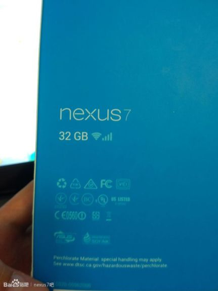 This is the Nexus 7 LTE has appeared in the wild.