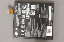 The Nexus 5 battery is larger than the Nexus 4's but smaller than the LG G2's according to the FCC filing.