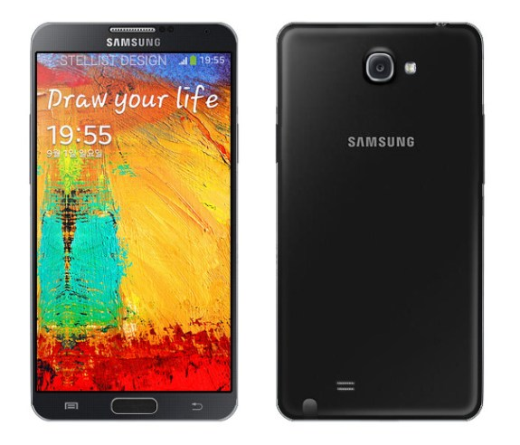 This Samsung Galaxy Note 3 concept is based on Galaxy Note 3 rumors.