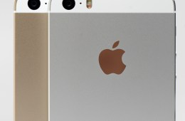 The gold iPhone 5s and silver iPhone 5s offer the same experience.