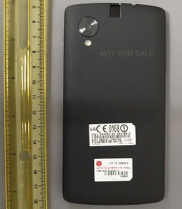 This could be the new Nexus 5 from LG and Google.