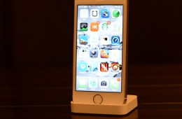 Rumors point to an iPhone 6 with a larger display in 2014.