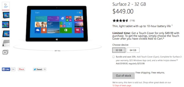Buy_Surface_2