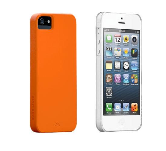 50 Amazing Iphone 5 Cases