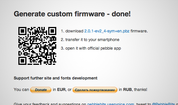 pebble-custom-firmware-dl