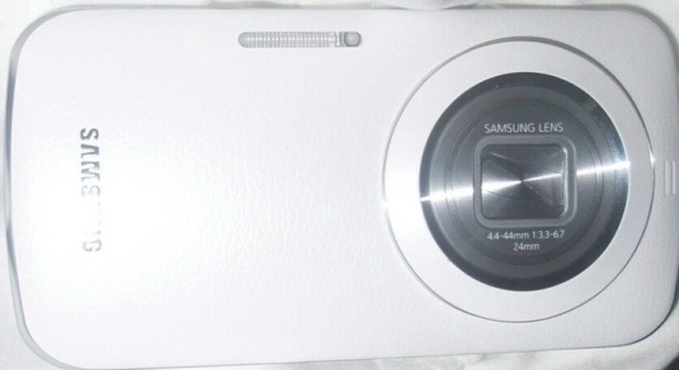 This could be the Galaxy S5 zoom.