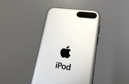 Shoppers are eager for an iPod touch 6th generation release date, but a new roadmap does not include a new iPod touch.