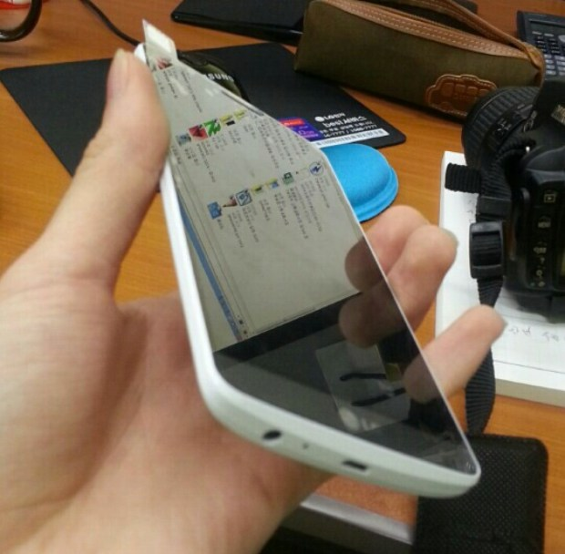 LG G3 Leaked Hardware