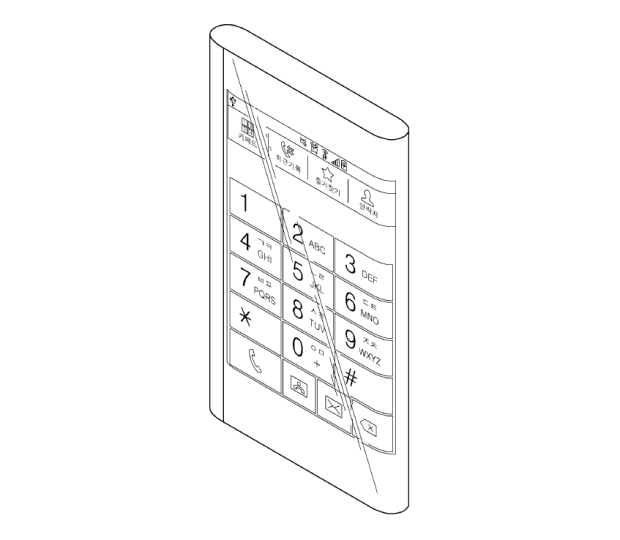 Samsung may look to include a three-sided display.