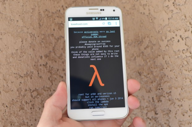gs5-root