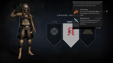 Destiny Beta_20140718154200