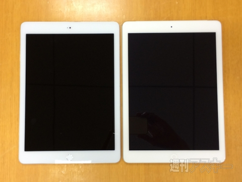 No major differences show in this mock up iPad Air 2 vs iPad Air photo.