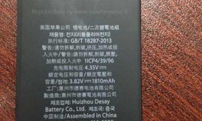 This may be the iPhone 6 battery, which offers 16% more capacity.