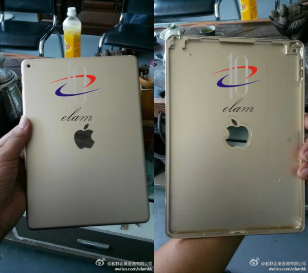 The latest leak shows a possible new iPad Air 2 design that matches some iPhone 6 leaks.