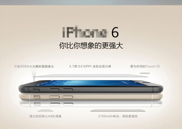 iPhone 6 pre-orders have begun in China.