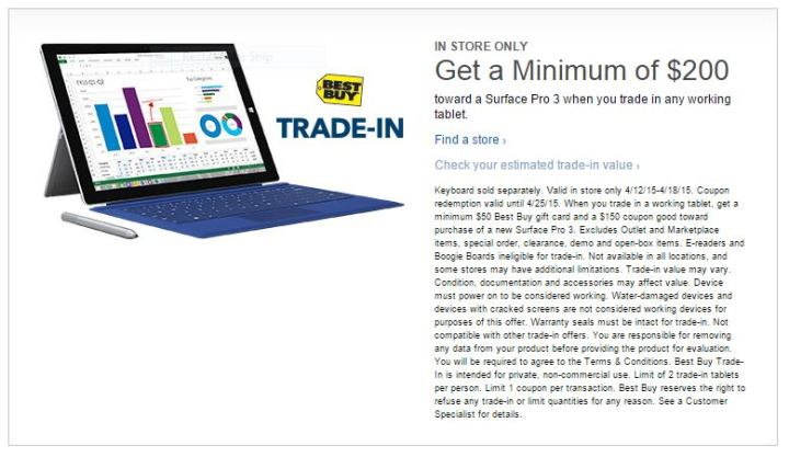Surface Pro 3 Trade-In Deal