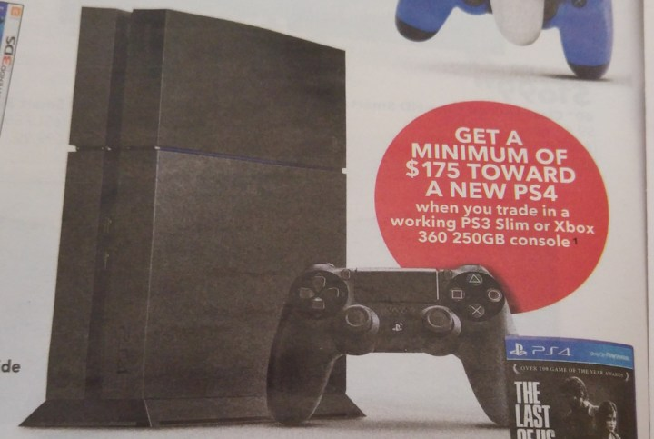 Get at least $175 for your PS3 Slim or Xbox 360 250GB.
