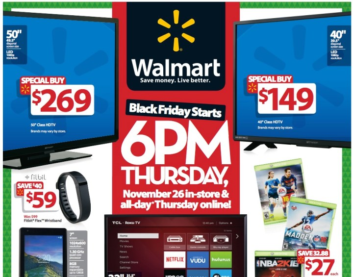 Explore Black Friday 2015 Ads