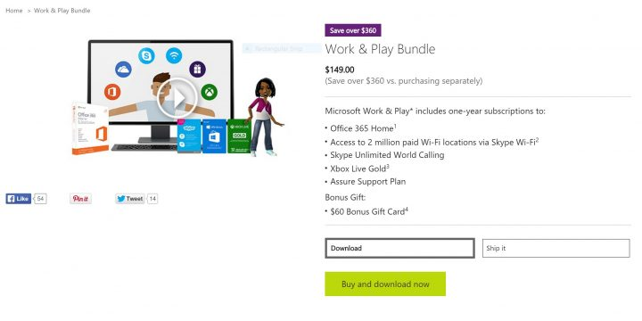 holiday 2015 microsoft work and play bundle