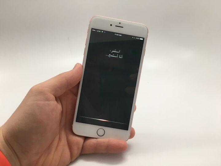 iPhone 6s Plus iOS 9.2 Update - 7