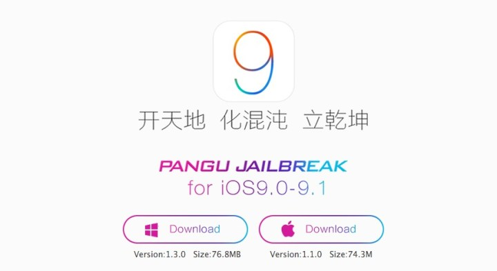 What you need to know about the iOS 9.1 jailbreak, including compatibility, problems, fixes and what Cydia tweaks work.
