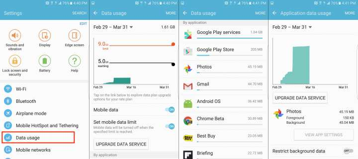 samsung-galaxy-s7-edge-set-mobile-data-limit