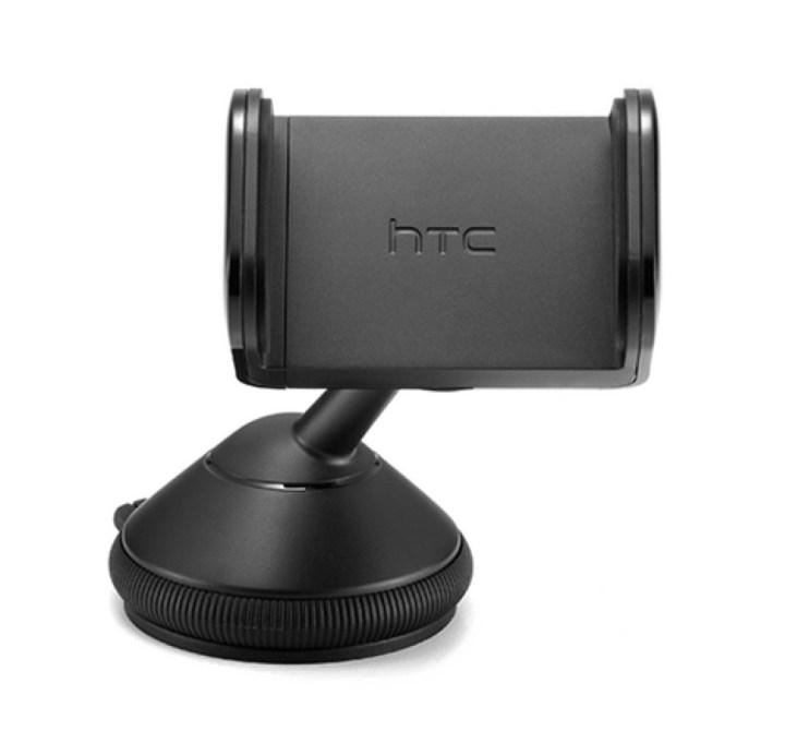 HTC 10 Car Dock