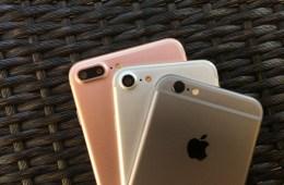 iPhone-7-Features-iPhone-7-Specs-2