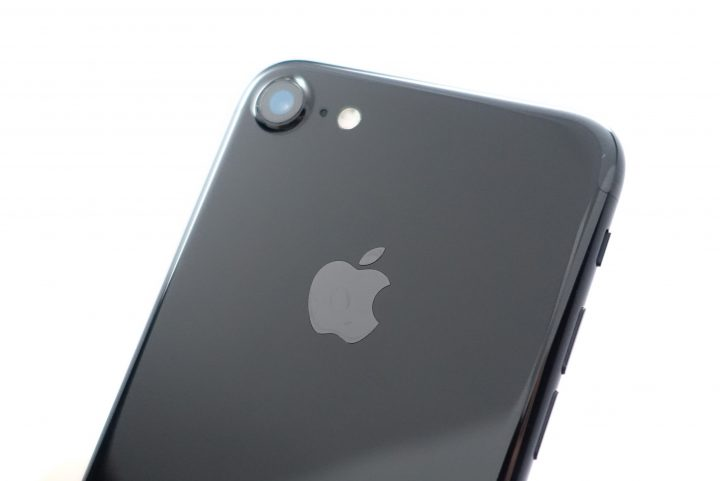 iPhone 7 Jet Black - 8
