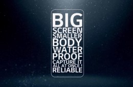 LG teases the G6 ahead of its release