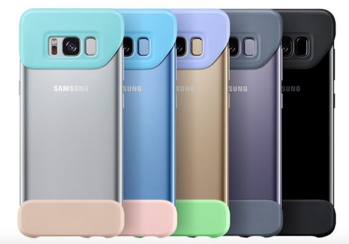 Samsung 2-Piece Galaxy S8 Case
