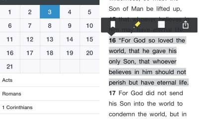bible.is-app-2
