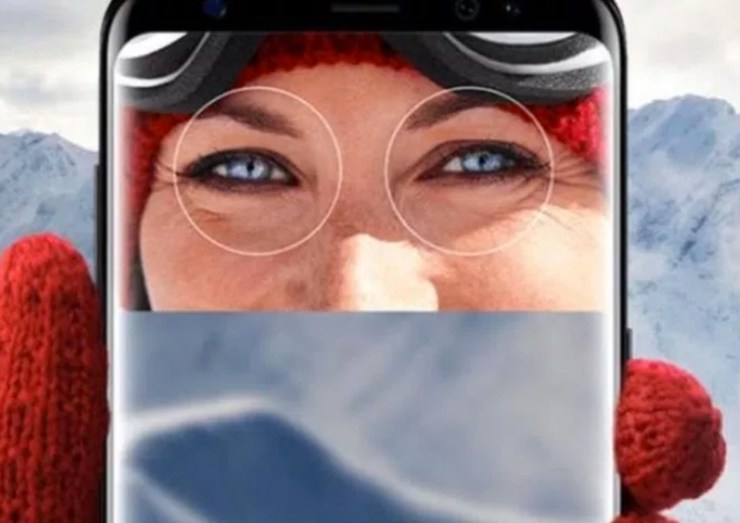 Intelligent Scan Unlock With Eyes or Face