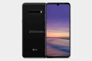LG-G9-leak-1
