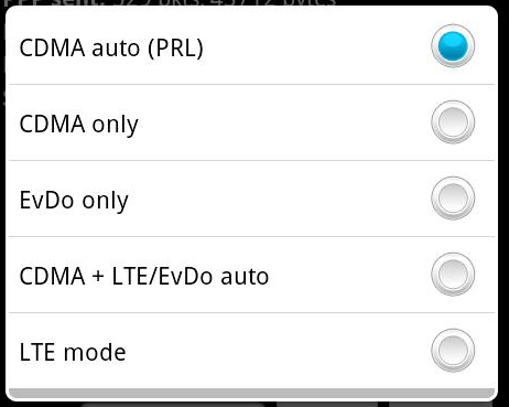 LTE OnOFF - Turn off 4G Thunderbolt