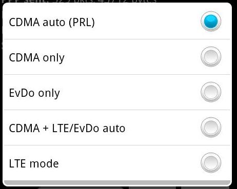 LTE OnOFF - Turn off 4G Thunderbolt